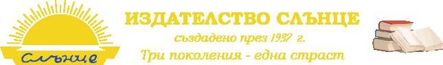 Издател